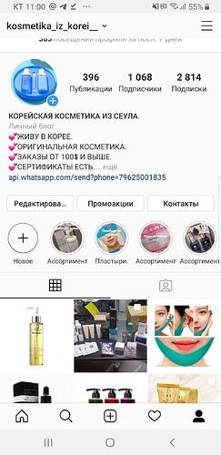 Screenshot_20190815-230001_Instagram