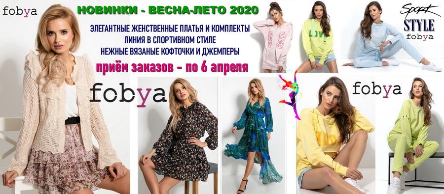fobya-2020-03-66