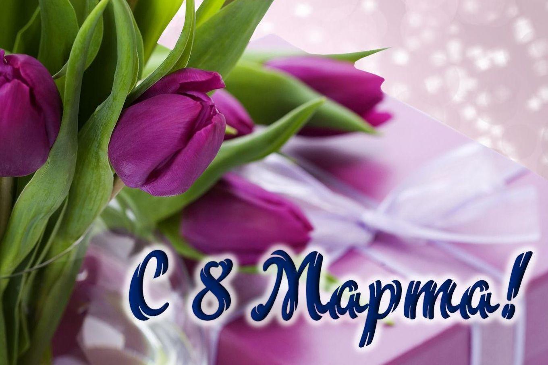 krasivye-otkrytki-s-8-marta-25