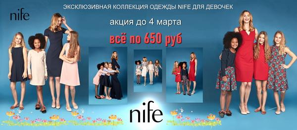 banner-nf-dd-2